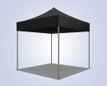 Black Portable Pop up Tents