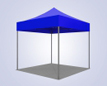 Blue promotional Portable Tents