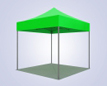 Green promotional Portable Tents